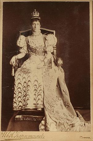 Diamond Crown of Bulgaria - Marie Louise of Bourbon-Parma