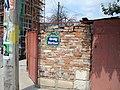 Martisor Street Sign - panoramio.jpg