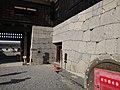 Marunouchi, Matsuyama, Ehime Prefecture 790-0008, Japan - panoramio (96).jpg