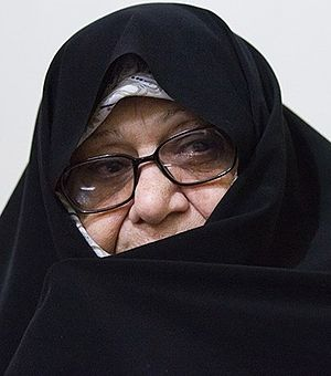 Marzieh Hadidchi - Image: Marzieh Hadidchi