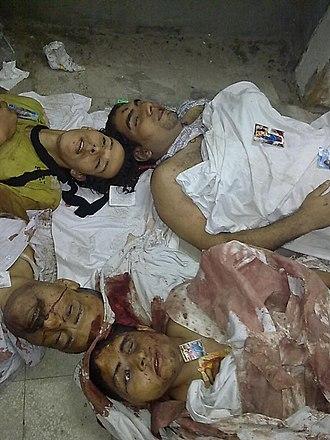 Maspero demonstrations - Some of the victims of the Maspero Massacre
