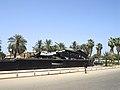 Massawa , Eritrea (30129478664).jpg