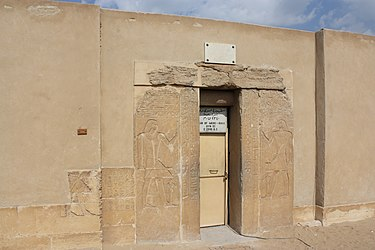 Mastaba of Mereruka south entrance.jpg