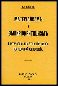 Materialism and Empirio-criticism cover