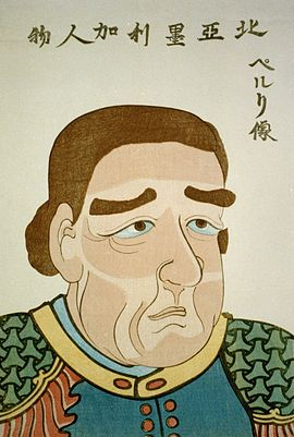 "Japanese woodblock print of Perry, c. 1854. The caption reads ""North American"" (top line, written from right to left in Kanji) and ""Perry's portrait"" (first line, written from top to bottom). Matthewperry.jpg"