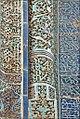 Mausolée de Chadi Moulk Aka (Shah-i-Zinda, Samarcande) (6009935064).jpg