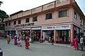 Mayapur Tourism Center - ISKCON Campus - Mayapur - Nadia 2017-08-15 2128.JPG
