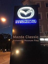 Mazda-Museum Augsburg 01.jpg