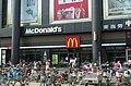 McDonald's restaurant at W Fanyang Rd, Zhuozhou (20180804151333).jpg