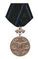 Medaila Slovenského kríža 3 stupna.jpg