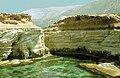 Mediterranean rocky coast of Libya.jpg