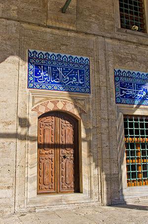 Sokollu Mehmed Pasha Mosque (Kadırga) - Image: Mehmet Pasha Mosque 11