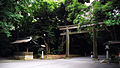 Meiji shrine entrance tori.jpg