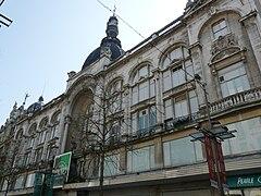 Galeria Inno - Wikipedia