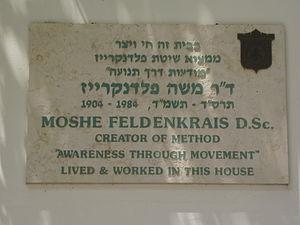 Moshé Feldenkrais - Memorial plaque in Tel Aviv