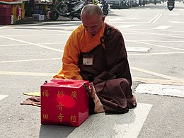 Mendicant Monk Sitting on Xindong Street, Taipei 20140103.jpg
