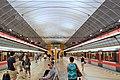 Metro C Kobylisy nást. 1.jpg