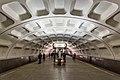 Metro MSK Line2 Krasnogvardeyskaya.jpg