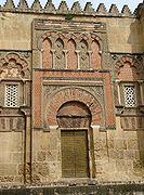Mezquita4.jpg