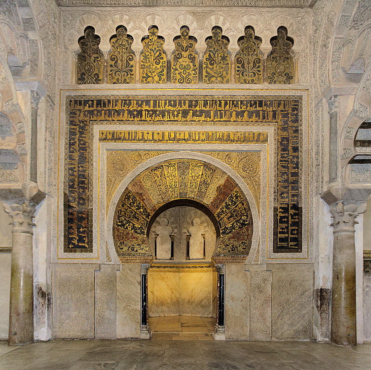 Mihrab wikipedia bahasa indonesia ensiklopedia bebas for Mezquita de cordoba interior