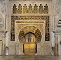Mezquita de Cordoba Mihrab.jpg