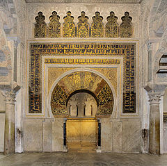 Mosque Cathedral Of C 243 Rdoba Wikipedia