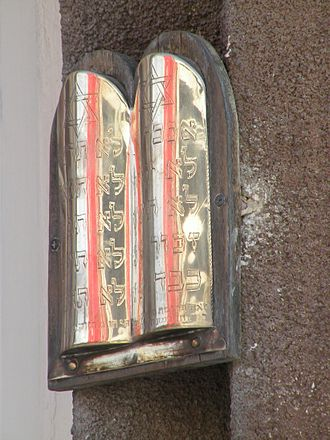Mezuzah - Karaite Mezuzah in the entrance to the World Karaite Judaism Center, Ramla, Israel. It depicts the first words of each of the Ten Commandments.