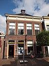 foto van Herenhuis in eclectische stijl met aangebouwd fabrieksgedeelte en kantoor (Douwe Egberts)
