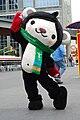 Miga (mascot).jpg