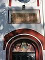 Mihajlovac, Crkva Svetog Ilije, 08.jpg