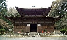 http://upload.wikimedia.org/wikipedia/commons/thumb/2/2f/Miidera-IssaiKyozo-M2052.jpg/260px-Miidera-IssaiKyozo-M2052.jpg