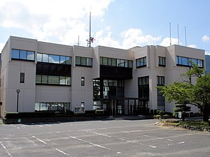 Ōhara, Okayama - Former Ōhara town hall