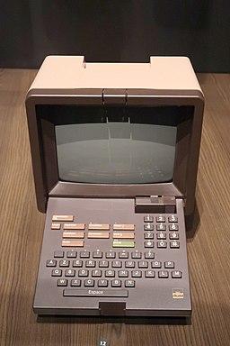 Minitel 1. Alcatel. France. 1982. Musée des Confluences
