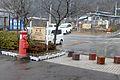 Mizunuma Station - sign - feb 5 2015.jpg
