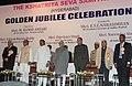Mohd. Hamid Ansari at the Golden Jubilee celebrations of Kshatriya Sewa Samiti, in Hyderabad. The Governor, Andhra Pradesh, Shri E.S.L. Narasimhan, the Chief Minister, Andhra Pradesh.jpg