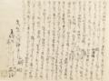 Monnosuke5.png