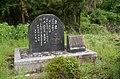 Monument Shouwanokodomo.jpg
