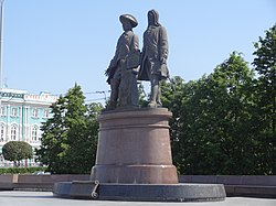 Monument to the city founders, Yekaterinburg (2).jpg