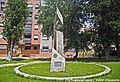 Monumento a Luís Lázaro Zamenhof - Barreiro - Portugal (8448186219).jpg