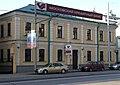 Moscow, Dolgorukovskaya 19 Oct 2007.JPG