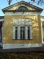 Moscow, Lyublino Palace 4.jpg