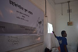 Motiur Rahman Oni speaks in Bangla Wikipedia School Program at Chittagong Collegiate School (05).jpg