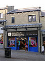 Mountain Warehouse - Woolshops - geograph.org.uk - 1576848.jpg