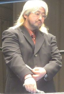 Mr. Gannosuke Japanese professional wrestler