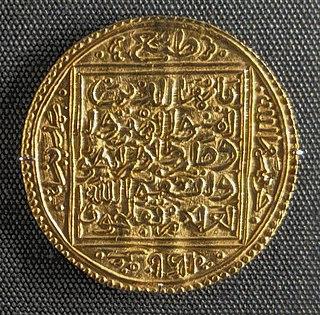 Muhammad V of Granada Sultan of Granada