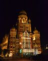 Mumbai Corporation Bldg.JPG