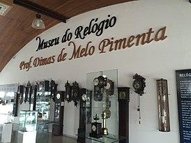 082076d220f Museu do Relógio Professor Dimas de Melo Pimenta – Wikipédia