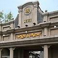 Museum of Imperial palace of Manchu State 偽满故宮博物院 - panoramio.jpg