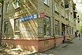 Mytischi Post Office - 141005.jpeg