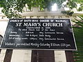 N-TN-C12 ST-MARY'S-CHURCH 05.JPG